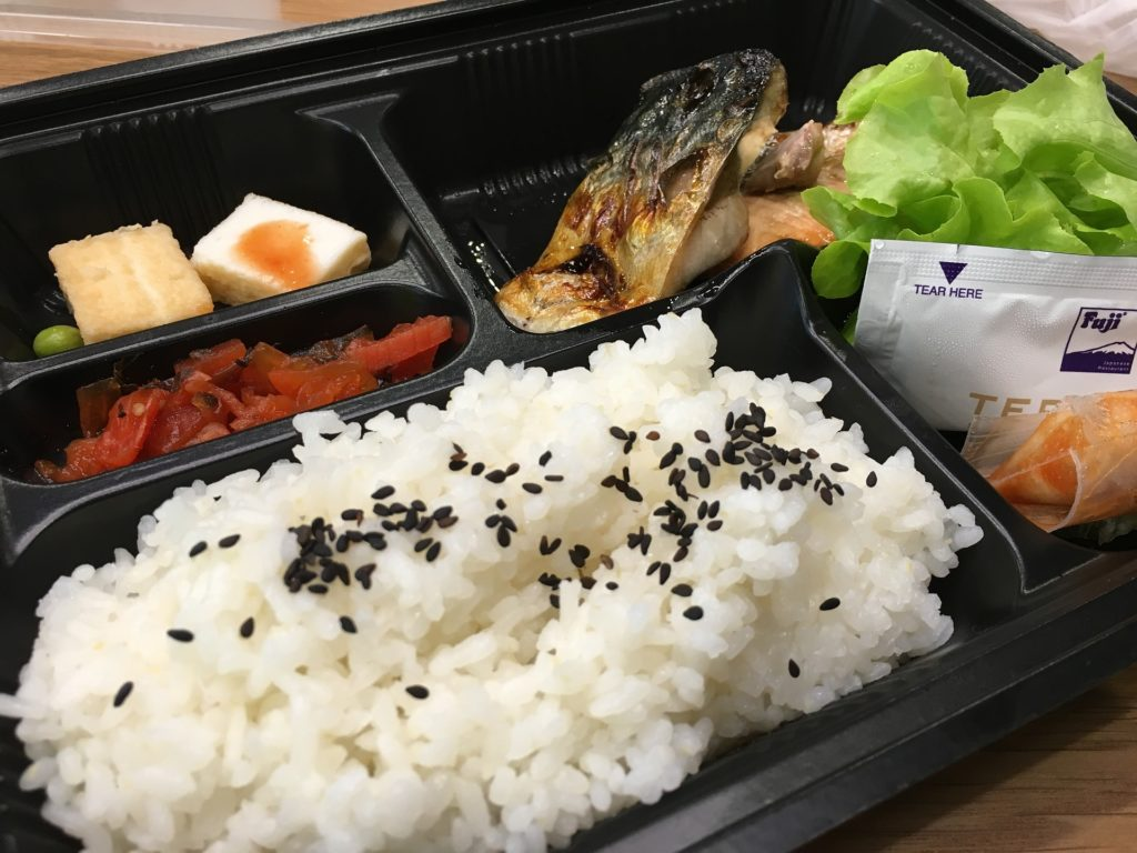 Get Creative with Your Packed Lunch with Bento Box